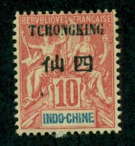 France Offices Tchongking 1903 #5 MH SCV(2018)=$6.00