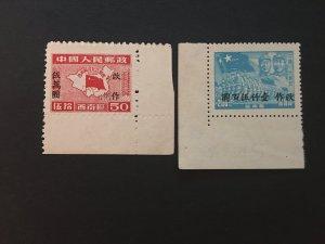 china liberated area stamp set, MNH, RARE,  list#210