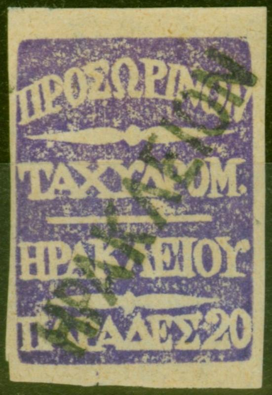 B.P.O in Crete 1898 20pa Brt Violet SGB1 Fine Used Example with Herakleion