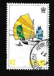 Hong Kong 1978 - U - Scott #341
