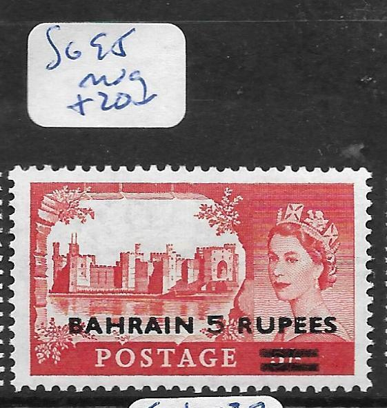 BAHRAIN (P1905BB)  QEII ON  GREAT BRITAIN SG 95    MOG