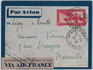 French Colonies: INDOCHINE  -  POSTAL HISTORY:  AIRMAIL STATIONERY Cover 1935