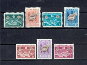 MALDIVE ISLANDS - 1963 FREEDOM FROM HUNGER - SCOTT 117 TO 123 - MNH