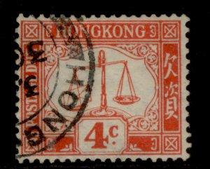 HONG KONG SG D3a, 4c scarlet, FINE USED. WMK SIDEWAYS
