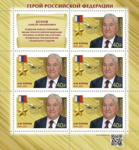 Russia 2020. Hero of Russia A. M. Kozlov (1934-2015) (MNH OG) M/S