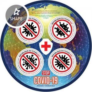 Stamps CHAD (CHAD) / 2020 -STOP   Coron. virus