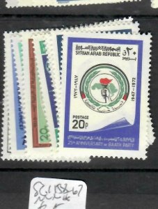 SYRIA  (PP0106BB)     SG 1158-1167     MNH