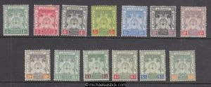 1911-15 Malaya Kelantan Definitives, set of 13, SG 1-12, MH