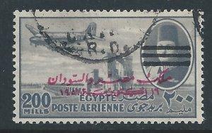 Egypt #C89 Used 200m Ovptd. Dam Issue Ovptd. Three Bars Over King Farouk
