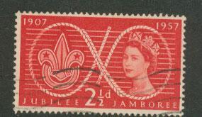 Great Britain QE II  SG 557  VFU