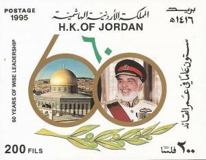 Jordan - 1995 King Hussein Birthday - Souvenir Sheet - Scott #1545