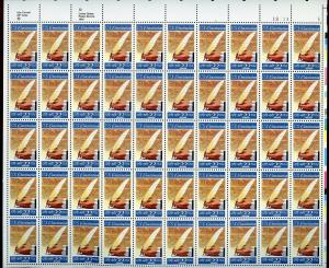 US SCOTT# 2360 CONSTITUTION FULL SHEET OF 50 STAMPS MNH AS SHOWN