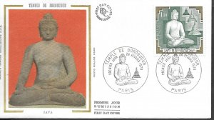 FR278) France 1979 Borobudue Temple SILK FDC $4.00