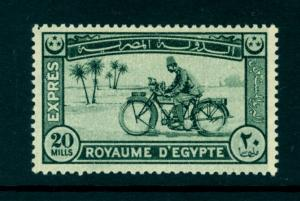 EGYPT  1926  SPECIAL DELIVERY  20m dark green  Scott# E1 mint  MH  VF