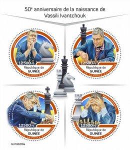 GUINEA - 2019 - Vassily Ivanchuk - Perf 4v Sheet - M N H