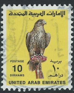 United Arab Republic Scott 311 Used!