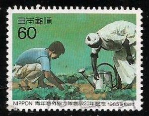 Japan #1664