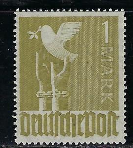 Germany AM Post Scott # 574, mint nh