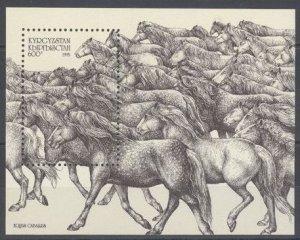 1995 Kyrgyzstan 94/B12 Horses