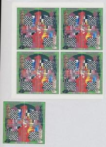 Libya stamp Chess World Cup 5 sets + 4 blocks of 4 in relation MNH 1982 WS194607