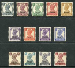 ICS PATIALA SG103/115 1940 Set of 13 M/Mint