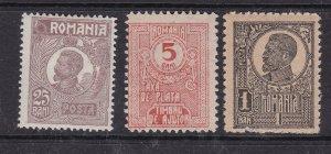 ROMANIA  ^^^^^x3  mint  HR  CLASSICS  $$$@ha264rtoma