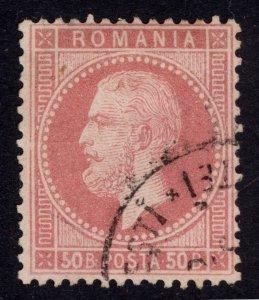 Romania 1872 50b Rose on Pale rose Scott 59 SG 111 VFU Cat $42