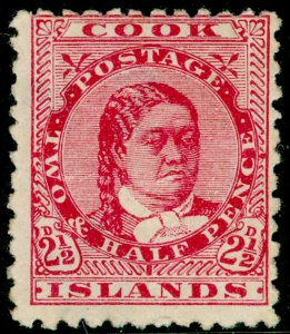 COOK ISLANDS SG8, 2½d rose, M MINT. Cat £55.