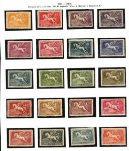 PEGASUS HORSE URUGUAY AIRMAIL #C63/82 MLH * complete cv$190 VF-XF