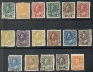 CANADA #104/122 Complete Geo. V set except for 5¢ blue, og, hinged, Scott $1,025