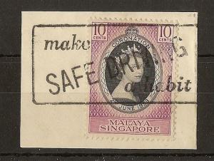 Singapore 1953  Coronation 'Safe Driving' Slogan Cancel