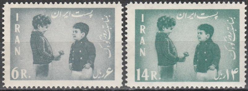 Iran #1230-1  F-VF Unused CV $18.00 (A17180)