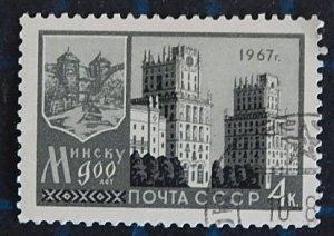 Minsk 900 years, USSR, MC #3349, (2601-Т)