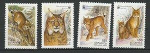 Belarus 2000 WWF Fauna Animals Lynx 4 MNH stamps