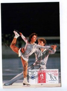 241426 FRANCE ALBERVILLE 1992 year olympiad SKATING maxi-card