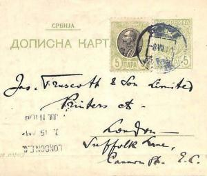 SERBIA Up-rated Stationery Card *Truscott Printers* {samwells-covers} 1910 DD176
