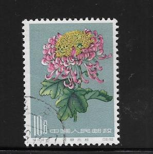 PEOPLE'S REPUBLIC OF CHINA, 555, USED, FLOWER