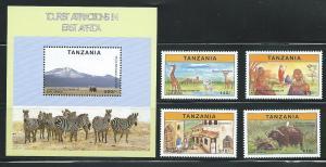 Tanzania 1613-7 1997 Tourism set and s.s. MNH