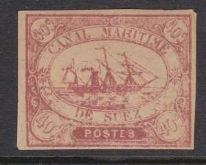 EGYPT SUEZ CANAL 1860s local - an old forgery of this classic issue.........D407