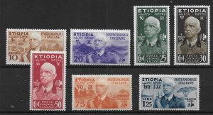 Ethiopia N1-N7 Occupation Stamps Singles MNH (z6)
