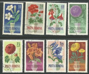 Romania 1623-1630  Complete