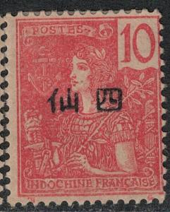 French Offices in China 1904-1905 Mint SC 49 Var Chinese Ommited SCV $74.99