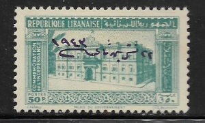 LEBANON,170 HINGED-NO GUM,GOVERNMENT HOUSE, OVPTD