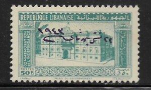 LEBANON,170 HINGED-NO GUM,GOVERNMENT HOUSE, OVPTD