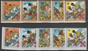 Burundi #207-11, C41-5  MNH F-VF Imperf CV $20.00  (SU4305)