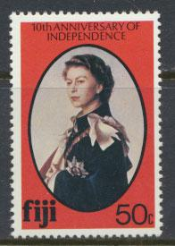 Fiji SG 607 SC# 437  MNH Independence   see scan