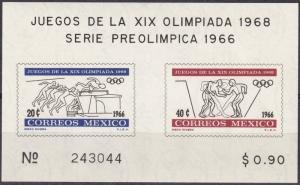 Mexico #975a  MNH  CV $4.00