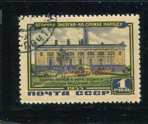 Russia #1796 Used