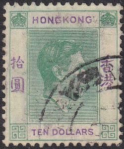 Hong Kong 1938 SC 166 Used