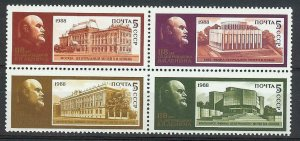 USSR Russia 1988 118th Birth Anniv Lenin Museum Architecture People Stamps MNH